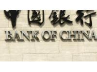 Collomb inaugure l'établissement de la Bank of China à Lyon