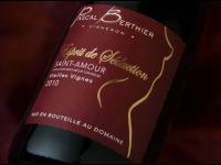 Le Saint-Amour, vin de la Saint-Valentin