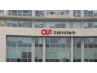 Assystem va recruter 180 personnes à Lyon et Grenoble