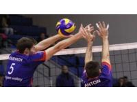 L'ASUL Lyon Volley s'incline face à Toulouse