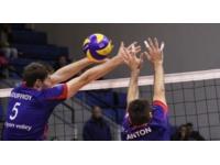 L'ASUL Lyon Volley n'a pas tenu le coup à Chaumont (3-0)
