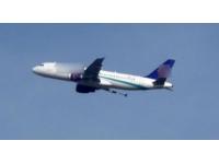 Grève des pilotes chez Lufthansa : quelques perturbations à Lyon à partir de mercredi