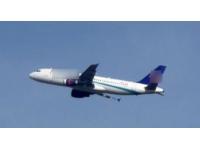 L'équipage n'est pas là, les passagers d'un avion Lyon-Séville bloqués à l'aéroport de Saint-Exupéry