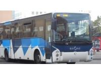 Le prix des transports scolaires augmente dans le Rhône