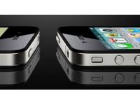 Lyon: SFR commercialisera la 4G en 2013