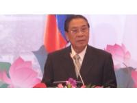 Le président du Laos à Lyon jeudi