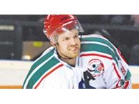 Le Lyon Hockey Club s'offre les services de Kevin Gadoury