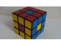 Deux lyonnais au championnat de France de Rubik's cube