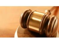 Un mari jugé devant les Assises du Rhône pour avoir tenté de tuer sa femme