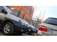 La location de voitures low-cost débarque à Lyon