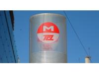 Le 25e parc-relais des TCL inauguré à Meyzieu