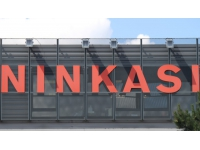 Lyon : bientôt un Ninkasi à St Paul