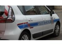 Lyon : quatre mois ferme pour avoir dérobé 357 euros de produits cosmétiques