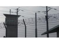 """La famille d'un détenu de Saint-Quentin-Fallavier porte plainte pour """"non assistance à personne en danger"""""""