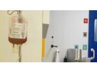 L'EFS Rhône-Alpes lance un appel au don de sang