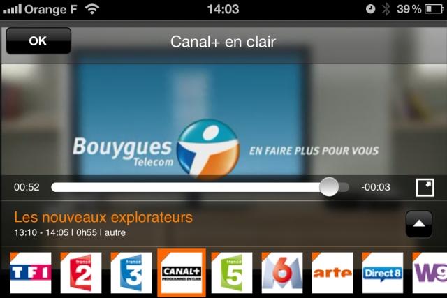 Capture d'écran iPhone - Photo Lyonmag.com