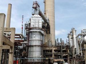 Fin de la grève à la raffinerie de Feyzin