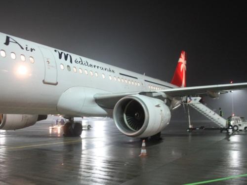 Les Lyonnais pourront s'essayer au pilotage de l'Airbus A320 !