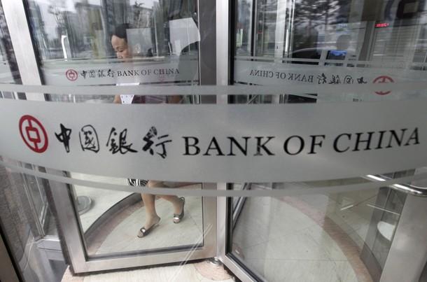 Après Paris, la Bank of China investira Lyon