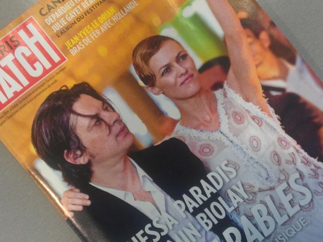 Benjamin Biolay proche de Vanessa Paradis en Une de Paris Match