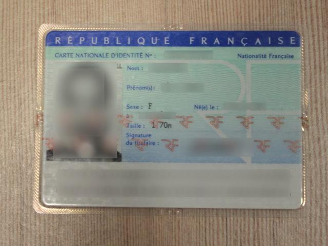 Carte d'identité : la Ville de Lyon conseille d'anticiper les formalités
