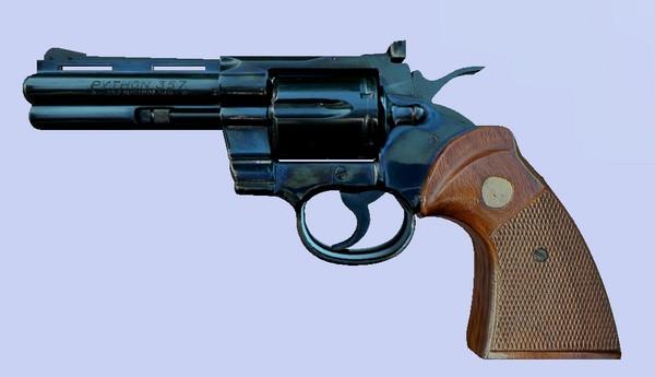 Les rivaux de Pierre Bénite se tiraient dessus avec un 357 Magnum