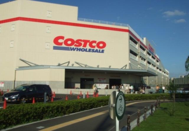 Grande distribution : Costco repousse son implantation à Lyon