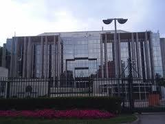 Le siège d'Interpol dans le 6e arrondissement à Lyon - Photo LyonMag