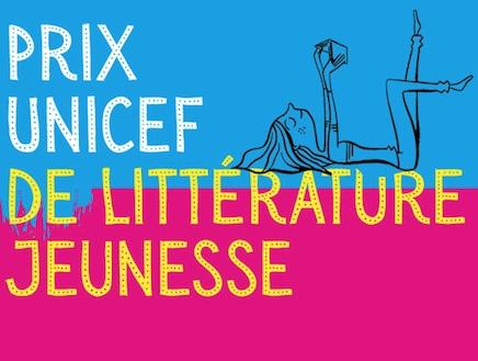 Prix Unicef de littérature jeunesse - DR