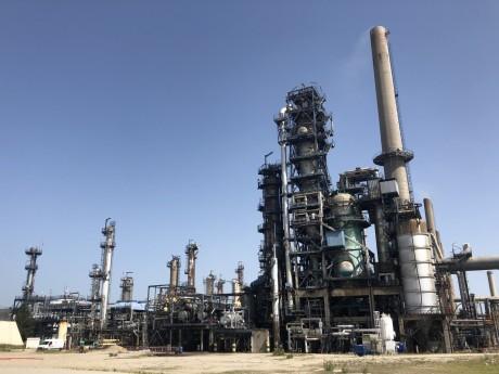 Photo de la raffinerie - LyonMag.com