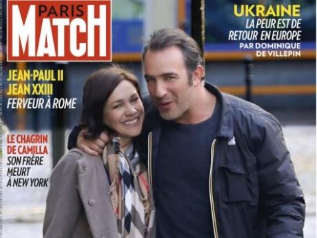La Une de Paris Match de cette semaine - DR