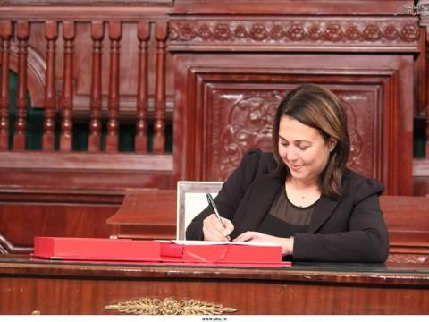 Karima Souid en 2014 lorsqu'elle était encore députée tunisienne - DR