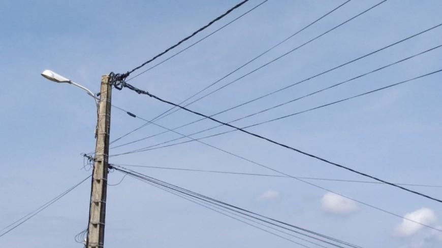 Grosse coupure d'électricité ce lundi matin à Villeurbanne