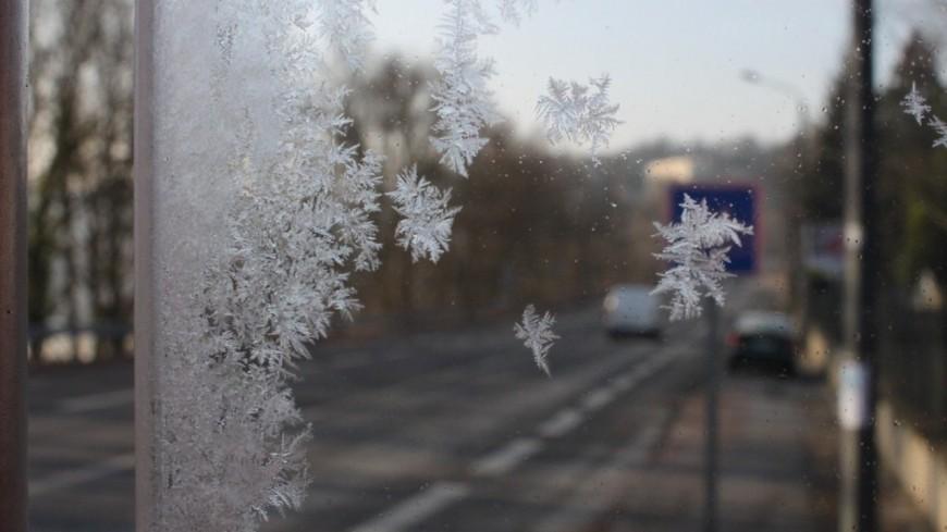 Météo : de nouvelles gelées cette semaine à Lyon et dans le Rhône ?