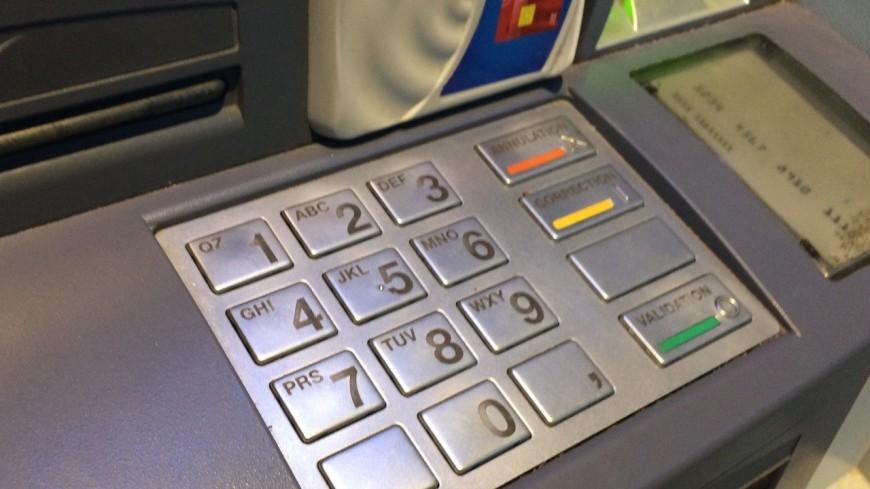 Lyon : l'adolescente vole une carte bancaire mais échoue à retirer de l'argent car elle n'avait pas retenu le bon code
