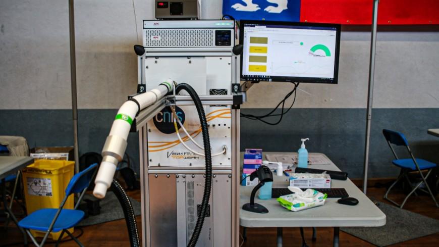 """""""Soufflez, vous êtes testés"""" : avec Covid-air, des chercheurs lyonnais développent une machine de dépistage révolutionnaire"""