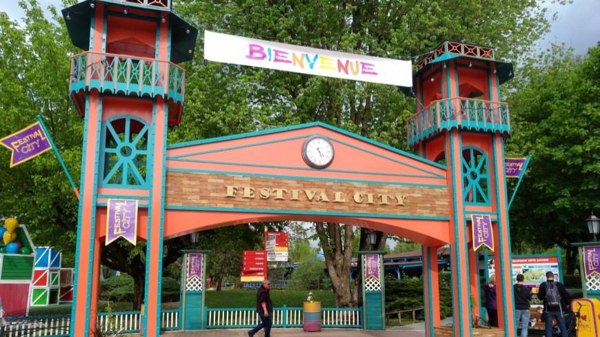 Le parc d'attraction Walibi Rhône-Alpes rouvrira le 9 juin