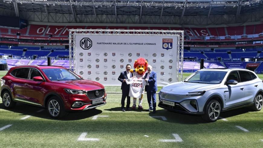 MG Motor devient un nouveau partenaire majeur de l'OL