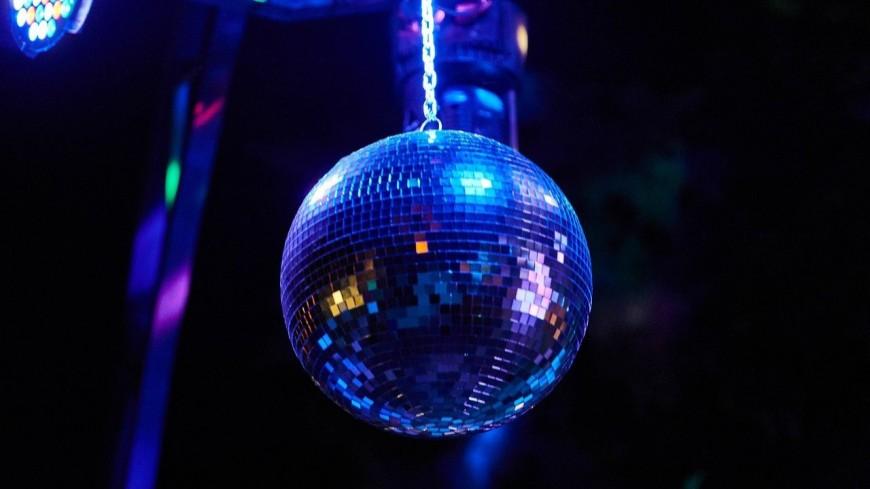 C'est le jour J pour la réouverture des discothèques à Lyon et dans le Rhône !