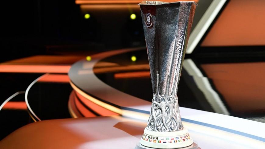 Europa League : Glasgow Rangers, Sparta Prague et  Brøndby dans le groupe de l'OL