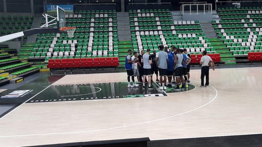 Ain Star Game : l'ASVEL s'incline pour son premier match de préparation