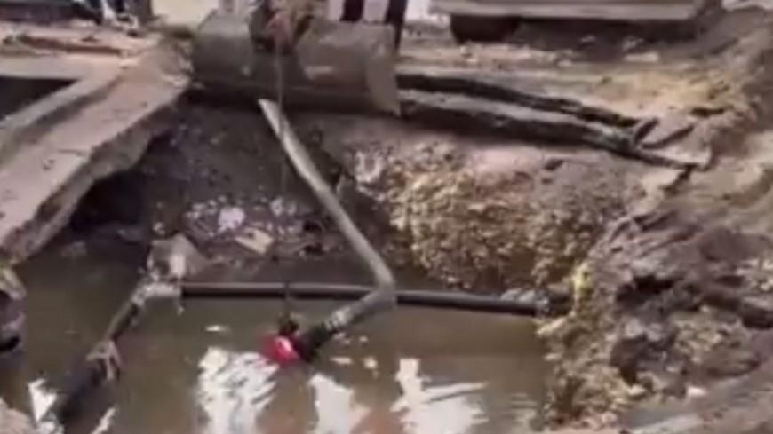 Près de Lyon : voies coupées à cause d'une importante fuite d'eau (MàJ)