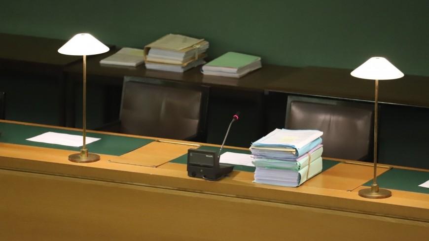 Lyon : condamnation d'un jeune homme pour attouchements sexuels sur mineur