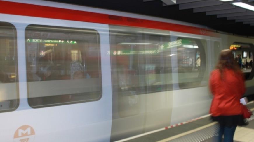 Lyon : reprise de la circulation sur la ligne D du métro après plus de 4h de panne