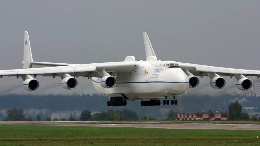 Le plus gros avion du monde s'est posé à Lyon Saint-Exupéry en provenance de Bamako