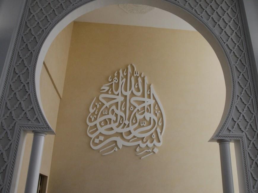 Des inscriptions islamophobes sur une mosquée près de Lyon