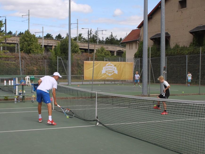Tennis : un nouveau tournoi ATP annoncé à Lyon