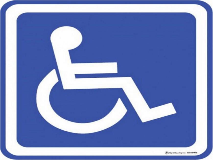 Maladie de Charcot : une étape à Lyon pour le tour de France en fauteuil roulant