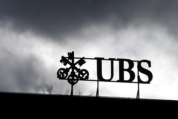 Evasion fiscale : un cadre de la banque UBS en garde à vue à Lyon