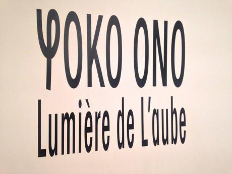 Déjà plus de 20 000 visiteurs pour la rétrospective Yoko Ono au MAC de Lyon